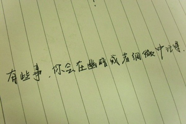 20120201112228_fSUWe.thumb.600_0.jpg