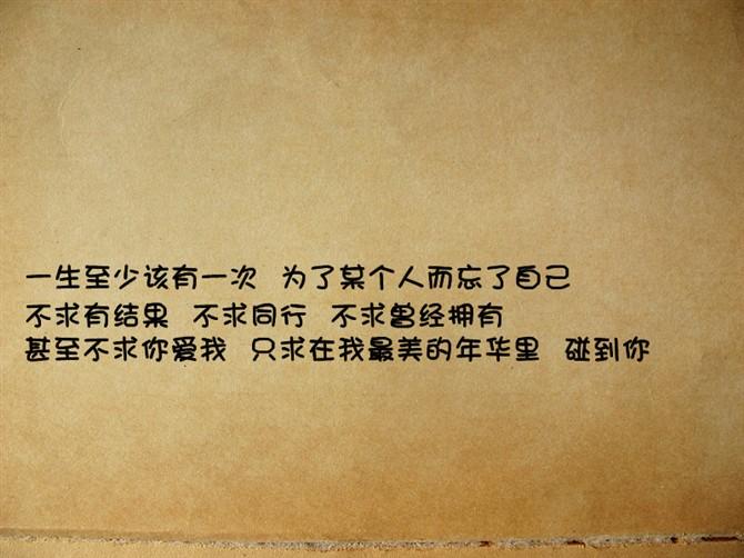 201272764818967.jpg